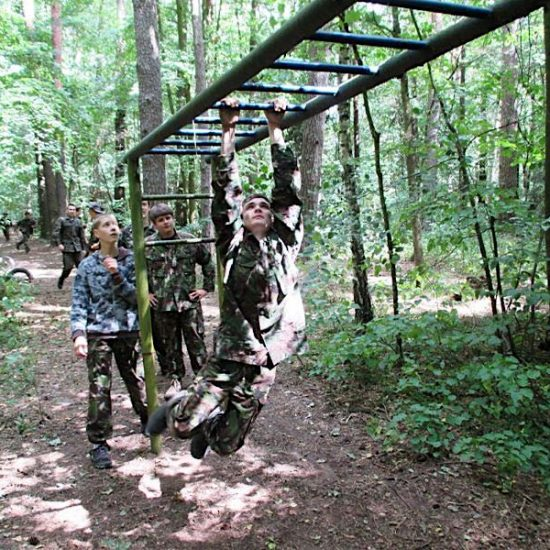 obóz wojskowy dla młodzieży